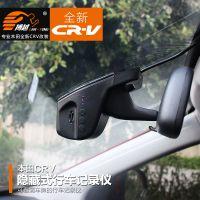 2017款本田CRV行车记录仪 高清夜视隐藏式行车记录仪 全新CRV改装