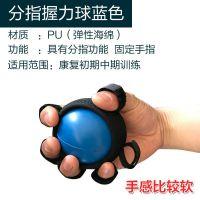 儿童握力圈握力球儿童手部康复训练器材小孩握力器锻炼手指力量