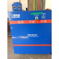 污水处理电源 高频脉冲电絮凝电源生产厂家