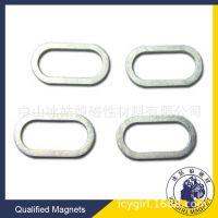供应【磁铁蓝牙耳机】中山强磁铁 磁石 吸铁石生产厂家