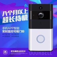 家用报警智能wifi可视门铃无线可视对讲门铃手机远程视频海思方案