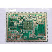 中雷pcb 阻抗电路板 电脑主板 电源板 电池保护板
