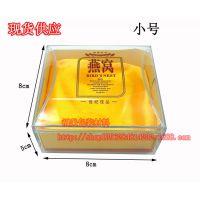 小号加厚高背正方形塑料盒 燕窝包装盒 燕窝内盒 燕窝塑料盒021