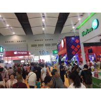 2019第14届中国加盟博览会-北京站