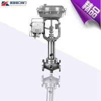 BZJHP气动保温调节阀 直通单座气动保温调节阀厂家