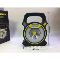 新款COB工作灯移动应急灯手提灯手电筒USB充电户外野营灯大功率灯