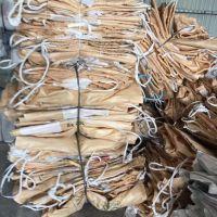 厂家专业生产100.100.100工业集装袋 吨袋编织袋 太空包装袋开口