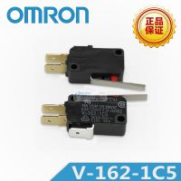 V-162-1C5 小型基本开关 欧姆龙/OMRON原装正品 千洲