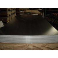 供应现货【5557】铝板含量、铝镁合金成分
