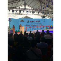 2019年越南胡志明纺织展会