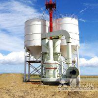 供应 磷酸二铵粉碎机 粉碎目数 粉碎机厂车间工作流程