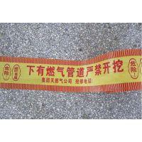 吕梁市警戒带 警示带 标识安全带厂家