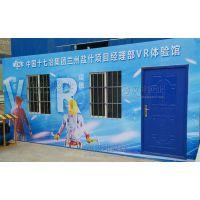 浙江工地VR安全体验馆 智能行走平台 软件系统+硬件一站式服务
