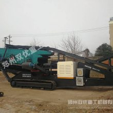 河南南阳履带式建筑垃圾再生设备多少钱一台 双优重工为您报价