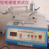 自产透明抗刮擦PMMA材料LX04-5 通过3H铅笔硬度测试的亚克力材料