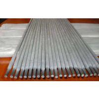 厂家直销阀门堆焊焊条(D547)