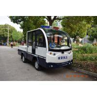 加工定制物业巡逻代步车 四轮双排电动车 电动观光车景区巡逻车