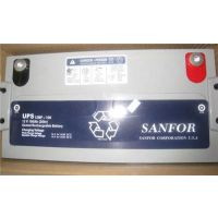 进口SANFOR铅酸蓄电池UPS12MF-7 12V7AH代理