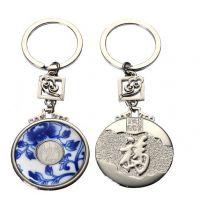 郑州青花瓷钥匙扣制作公司logo青花瓷仿玉钥匙扣设计定做青花瓷钥匙扣专业生产厂家