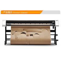 研毅科技高速连供服装CAD双喷墨绘图仪打印唛架纸样排版打板字稿机 电脑自动《单层,多层》裁床