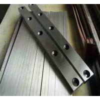 数控折弯机刀模、剪板机刀片供应