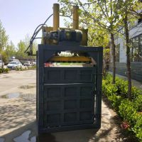 纸箱子压缩机 废品回收打包机 纸边液压打包机厂家