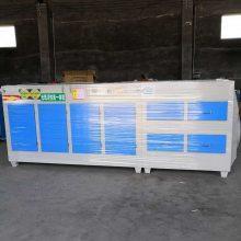 福建泉州玩具厂除烟味一体机选型3万风量活性炭光氧一体机设备内部图片