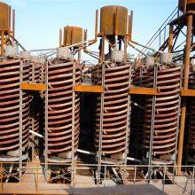 供应山东威海荣成螺旋溜槽 矿用螺旋溜槽型号 选钾长石螺旋溜槽设备