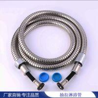 不锈钢防爆加密花洒软管莲蓬喷头水管热水器淋浴管金属软管1.5米