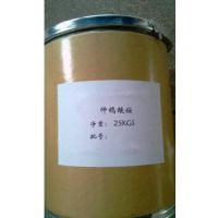 大量供应厂家直销仲钨酸铵13213019115