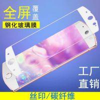 美图M8钢化膜 美图M8全屏丝印钢化膜 美图2手机钢化膜 手机膜