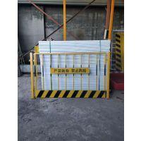 基坑护栏价格 北京基坑围栏 施工电梯门现货