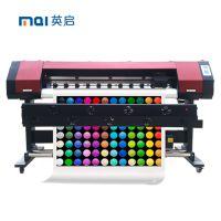 英启皮革机数码印花机 喷绘写真机 气膜软膜机