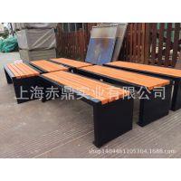【专业供应】防腐木桌椅 餐桌椅 户外休闲桌椅 木制桌椅