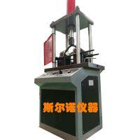 新标准钢筋反复弯曲试验机