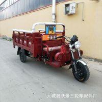正品宗申正三轮摩托车燃油助力自卸农用运输载货175风冷可定制