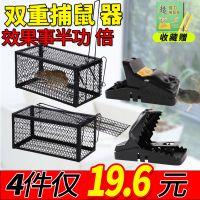 老鼠笼捕鼠器家用全自动扑捉灭鼠连续逮补抓老鼠夹子捕鼠神器