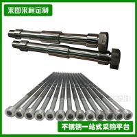 不锈钢高压止动阀门 无缝管焊接件 压花螺母 开槽螺母 四方螺母