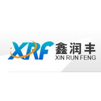 青岛鑫润丰国际物流有限公司