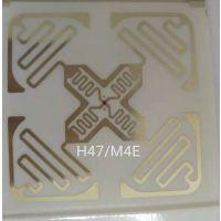 云南RFID电子标签