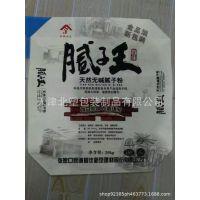 广东省(省会广州50KG水泥方底阀口袋平底袋史太林格方底袋