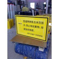 玻璃钢标识牌 警示牌 地面燃气走向牌