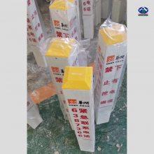 长1.5米的标桩 国道边界桩塑钢PVC桩 河北华强