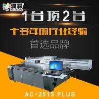 彩色打印机金属标牌UV彩色打印机金属3d浮雕印花机