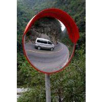 专业供应室内 外广角镜(图)安全凸面镜 交通安全镜 转弯广角镜