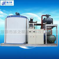 25吨大型工业降温生产用片冰机专业制冰机厂家