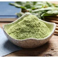 厂家直销菠菜粉 脱水菠菜粉 优质果蔬粉 食品添加