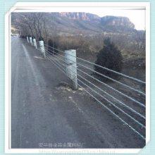 缆索护栏生产厂家@缆索护栏公路安装@缆索护栏设计