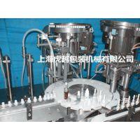 精油灌装机 常压液体精油灌装生产线