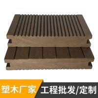 塑木地板防潮塑木地板价格优惠 厂家批发